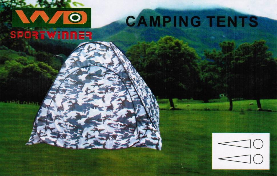 китайская палатка автомат для рыбалки