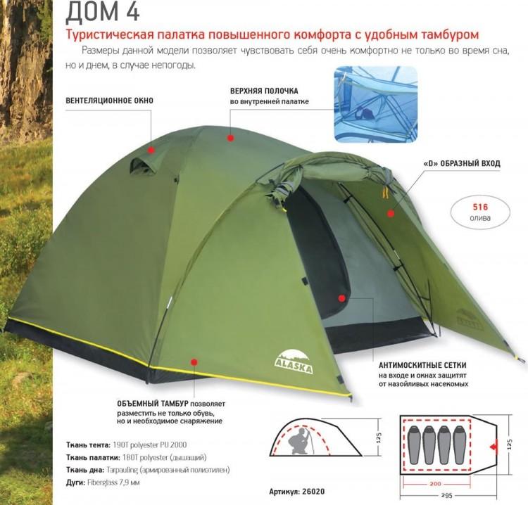 Ледоступы Alaska AGP-00013 Family Set р.35-45 + р.24-26