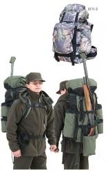Рюкзак охотника №2 (70 литров) с системой крепления оружия ХСН