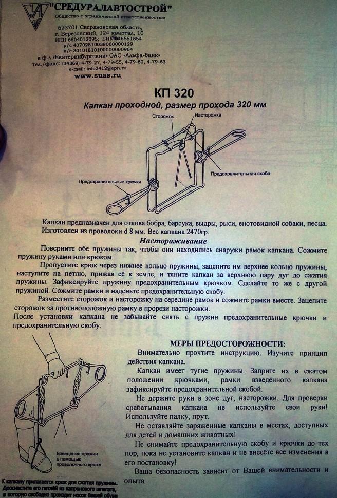 кп-250 инструкция