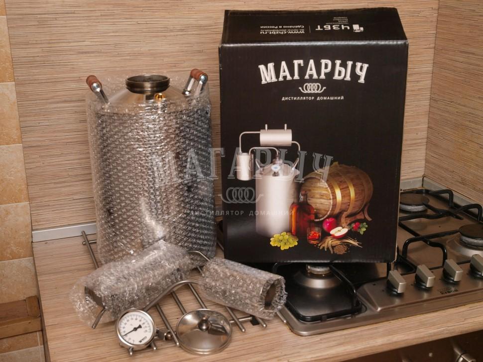Самогонный аппарат машковского с двумя сухопарниками самогонный аппарат в барнауле в наличии